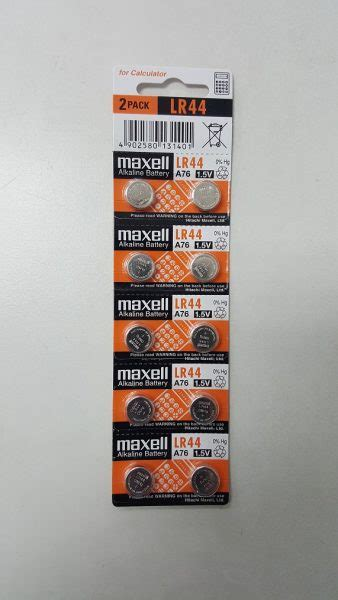 Maxell A76 LR44 Alkaline Battery 10-pc Pack : Micro Cell
