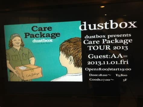 dustbox care package TOUR なんばhatch - ユーさんの日記 - Yahoo!ブログ